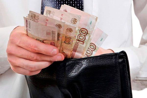 Как взять кредит: Санкт-Петербург предлагает помощь кредитного брокера